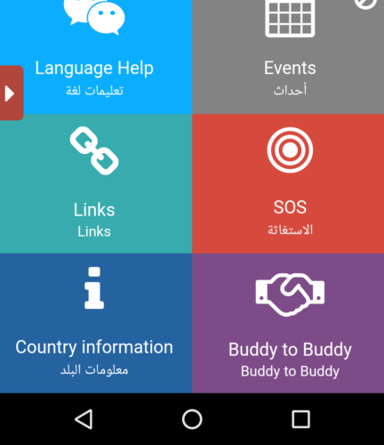 "Our new feature ""Buddy2Buddy"" in the Love Europe App"